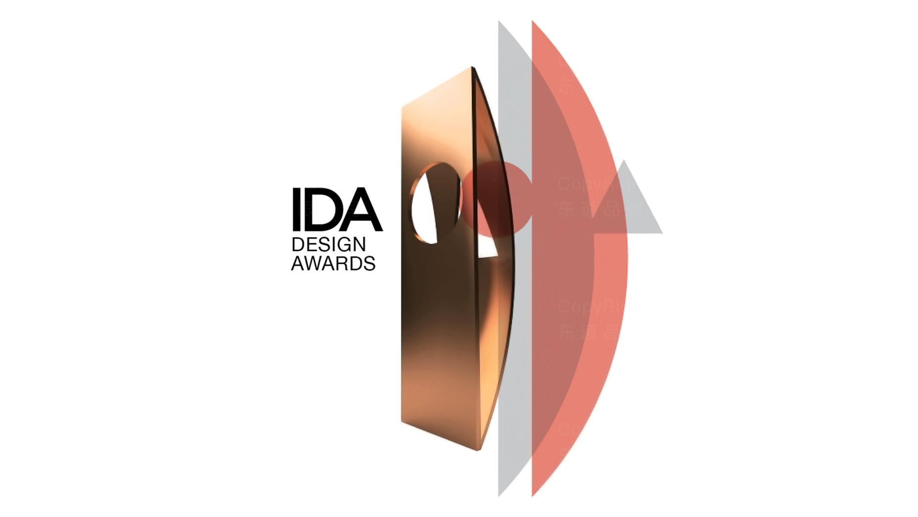 美国权威国际设计大奖IDA