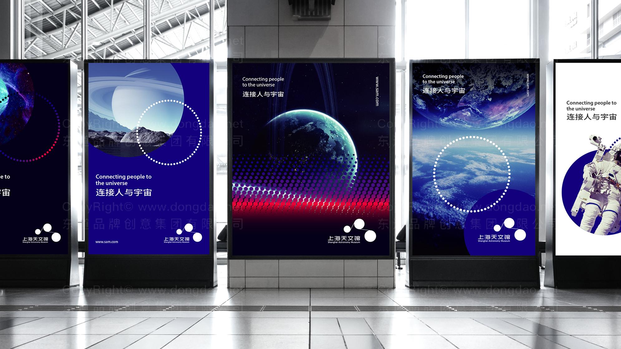 GD真人官网以至简至素添彩,上海天文馆视觉标志形神点睛