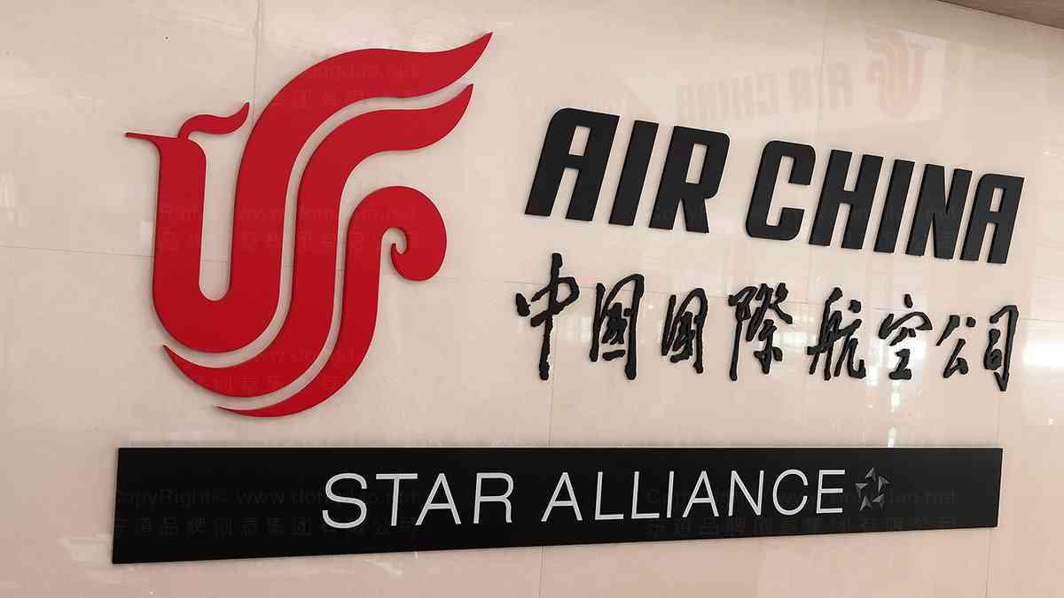 航空公司导示设计