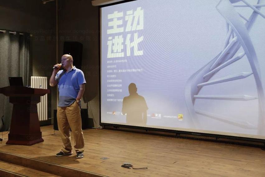 中国4A金印奖巡讲收官站在东道举行