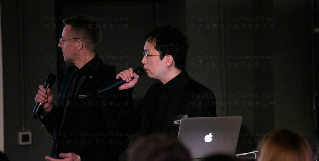 东道董事长解建军在慕尼黑创意营商周发表演讲