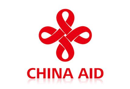 中国援助标志