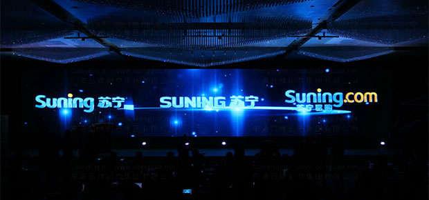 苏宁VI设计