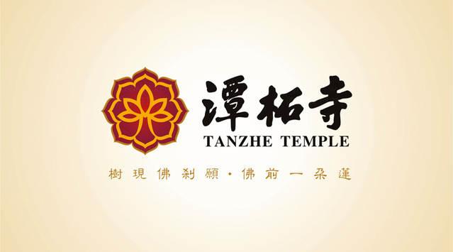 潭拓寺logo