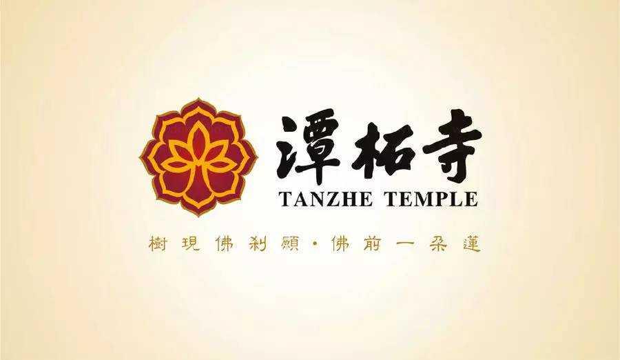东道为潭拓寺设计的新logo