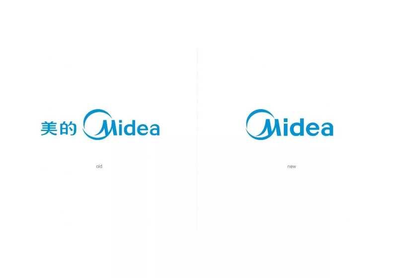 美的新旧logo对照