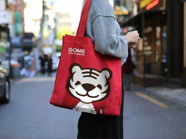 """国美在线""""小虎""""吉祥物购物袋"""