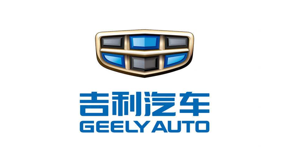 吉利汽车新logo