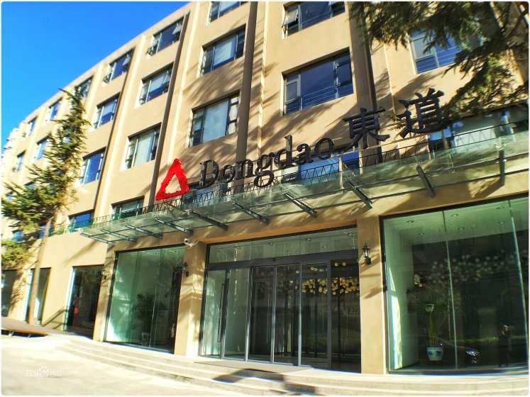 东道品牌创意集团办公楼