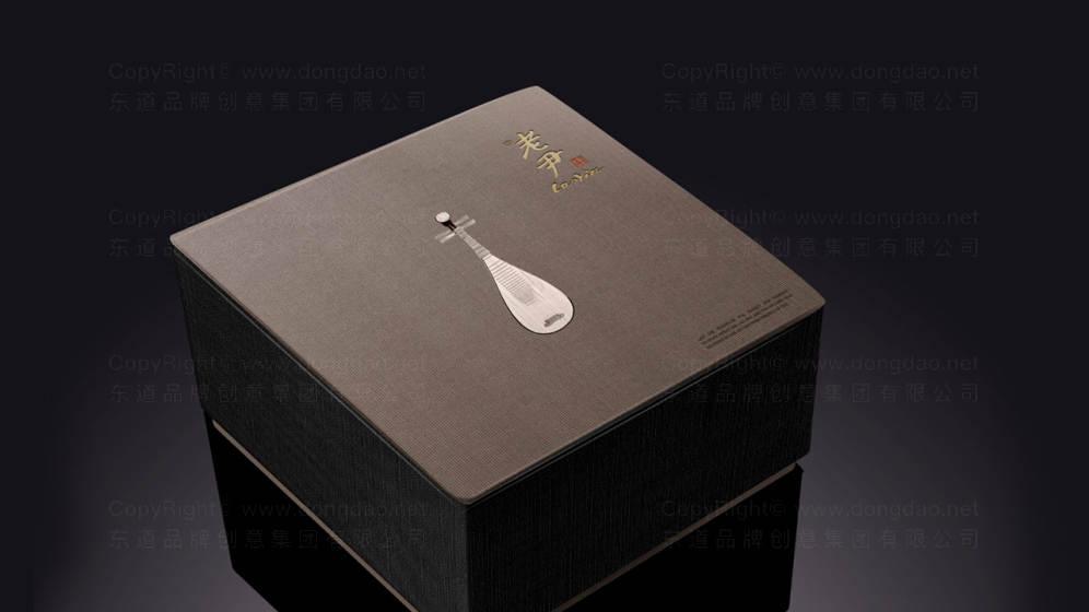 老尹茶包装设计