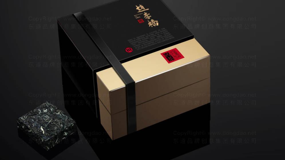 赵李桥茶包装设计