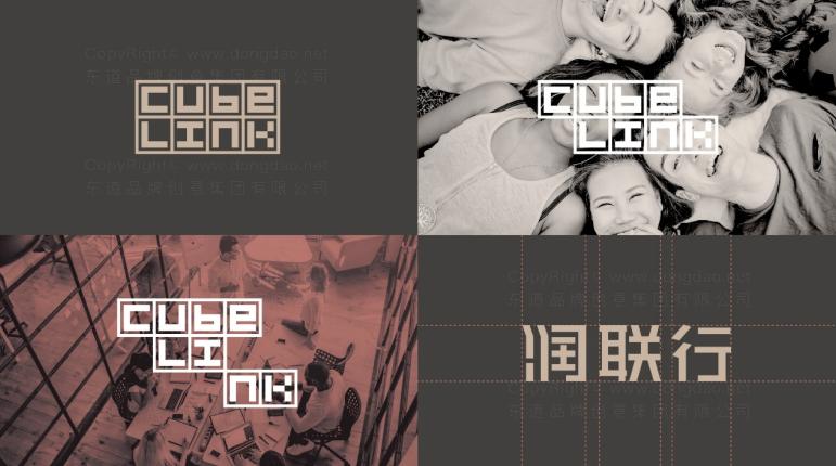 润联行携手东道品牌升级,引领共享办公新时代