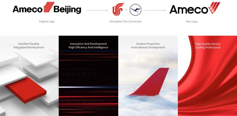 东道助力全球飞机工程服务领航者品牌升级
