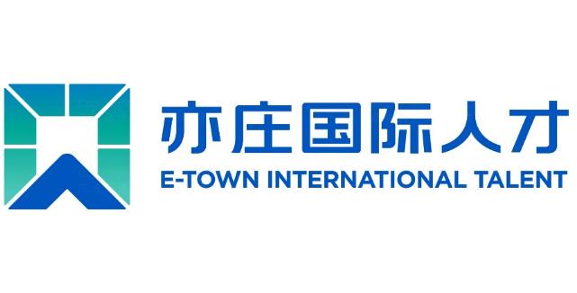 东道为亦庄国际人才发展集团打造品牌标志