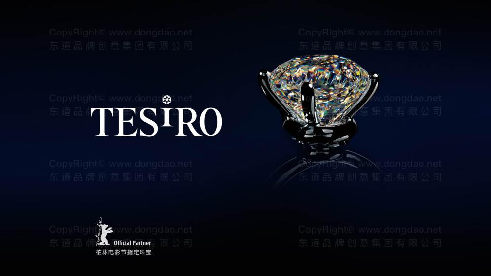 钻石logo设计