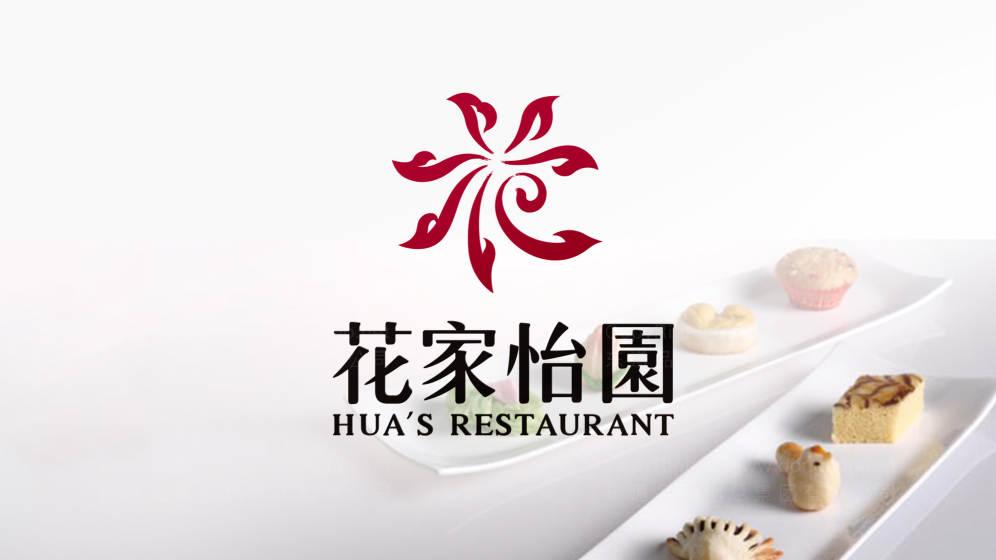 花家怡园logo