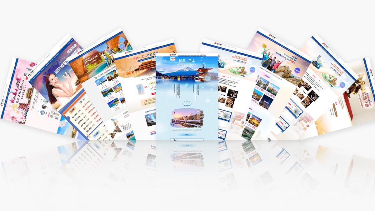 国航APP设计开发
