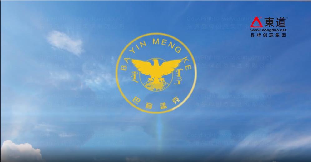 巴音孟克宣传片制作1