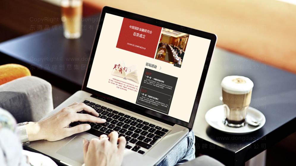 东道以现代文化风格塑造国防金融设计网站品牌
