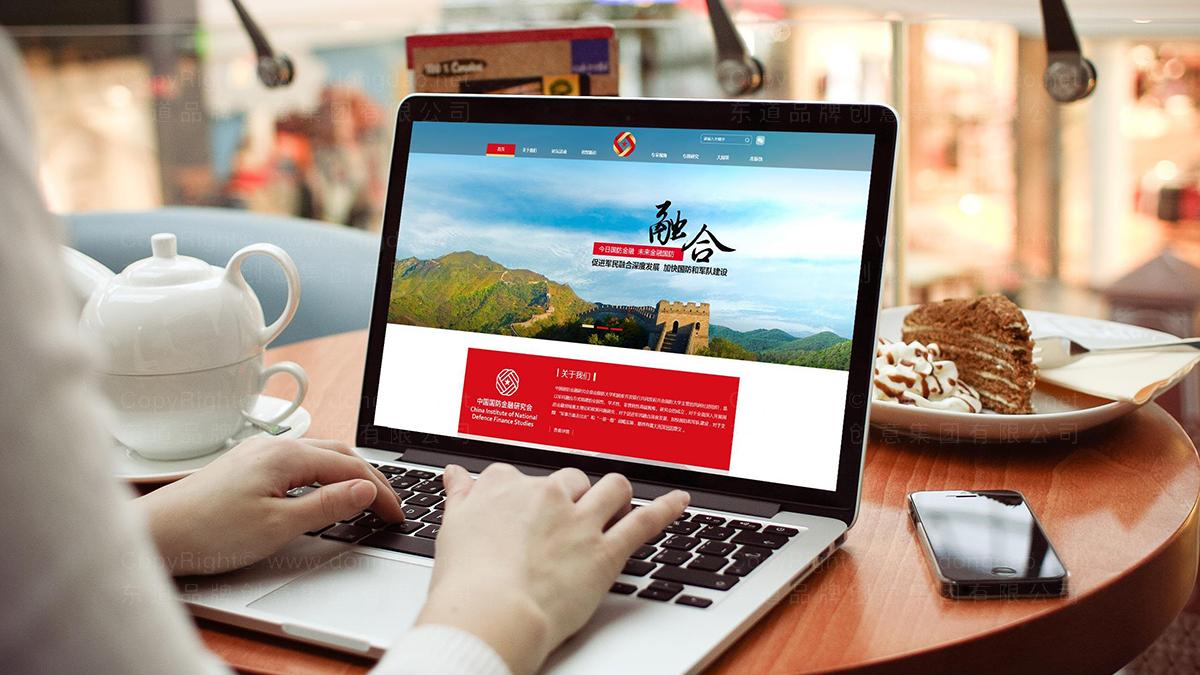 東道以現代文化風格塑造國防金融設計網站品牌