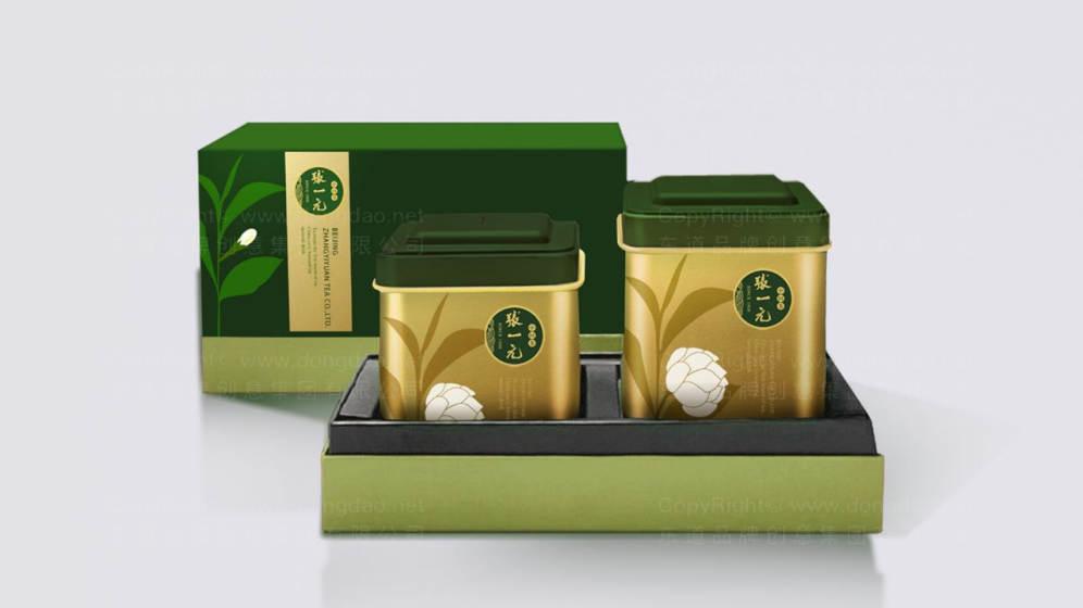 张一元茶包装设计