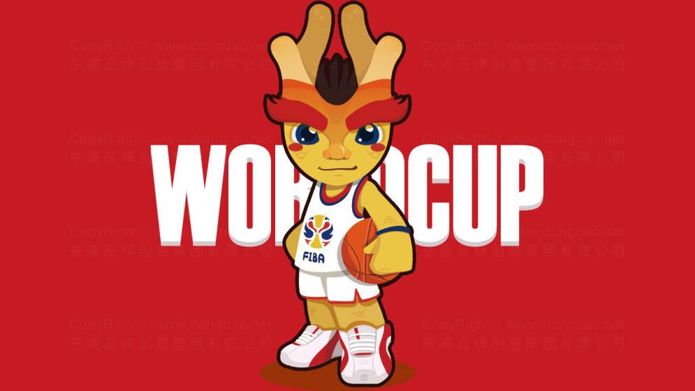 东道为2019男篮世界杯设计的吉祥物——龙之子