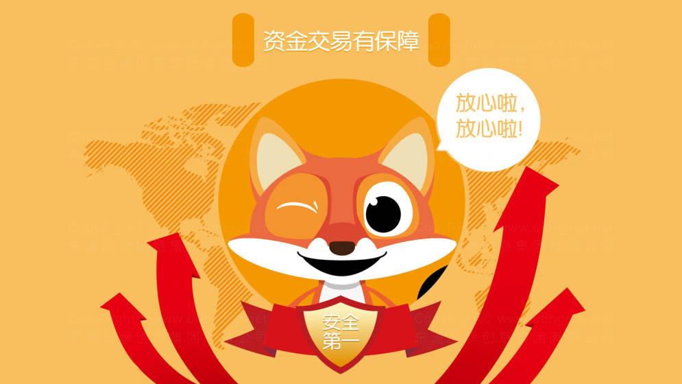 东道为搜狐设计的吉祥物——小易