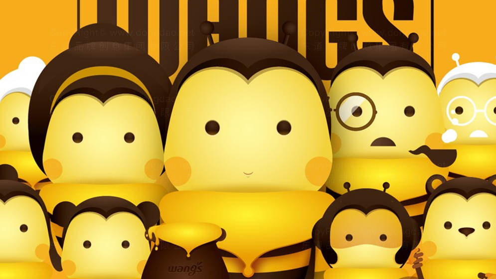东道为汪氏蜜蜂园设计的吉祥物——翁翁