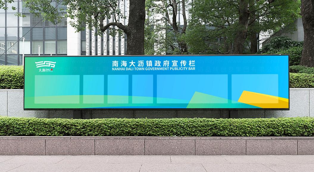 logo設計,為大瀝鎮提升城市品牌形象