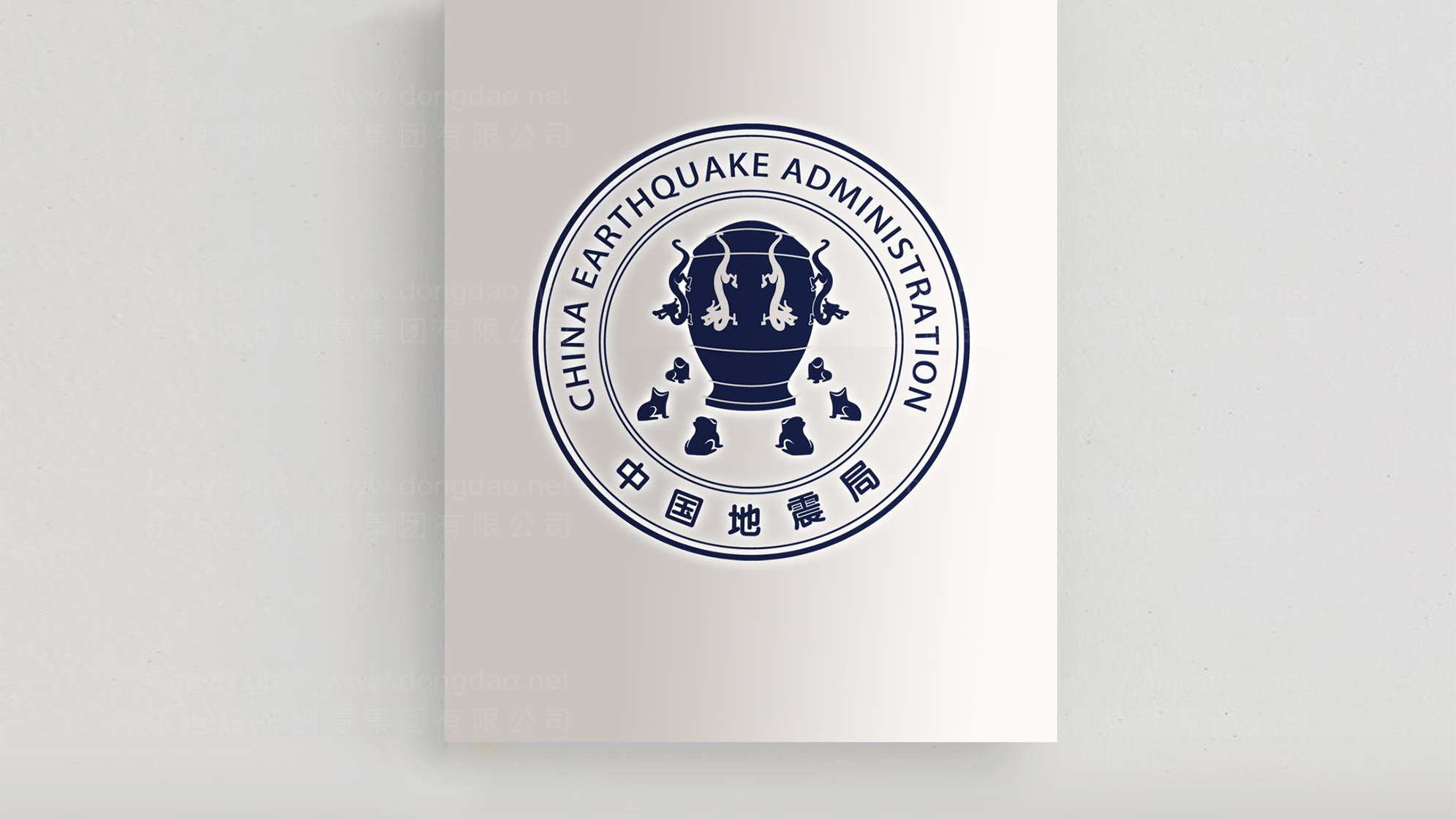 """Logo設計,東道設計力傳傳承""""最中華""""文化獨特魅力"""