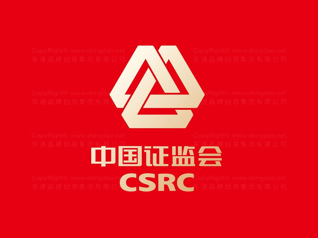 Logo設計、vi設計服務升級證監會品牌形象
