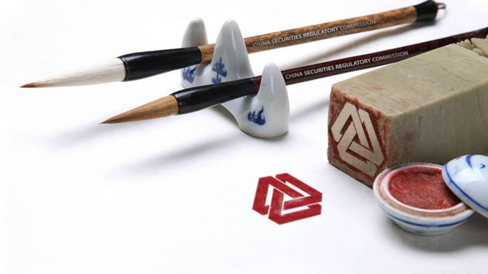 Logo设计、vi设计服务升级证监会品牌形象