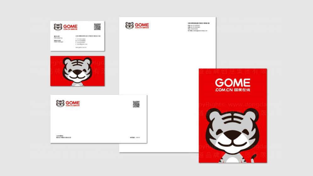 如何设计logo?设计公司的设计原则是什么?