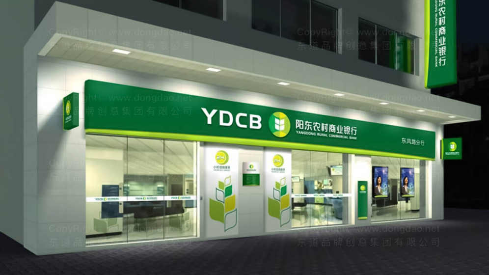 logo设计公司深圳的要求?logo设计公司深圳的有哪些好处?