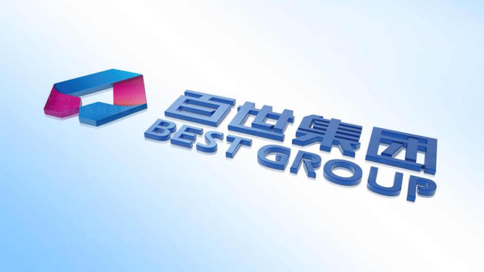 火锅logo设计公司哪家好?logo设计技巧有哪些?