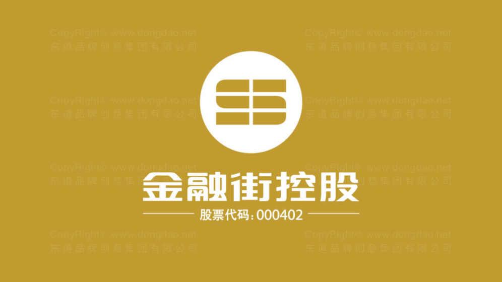 酒店logo设计公司哪家好?LOGO设计的要素有哪些?