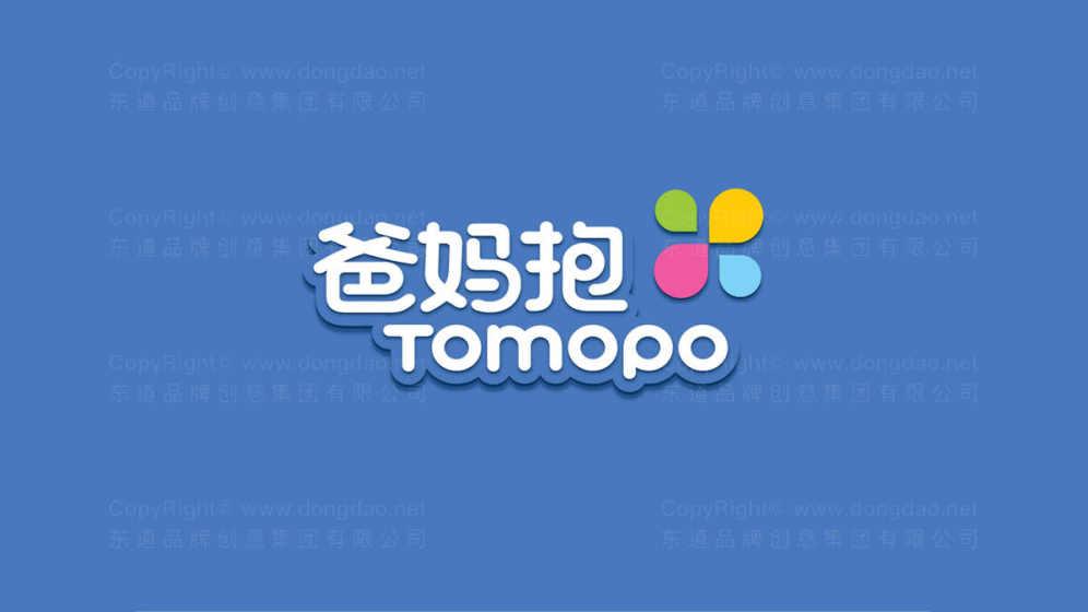 教育公司logo设计应遵循哪些原则?有什么要素?