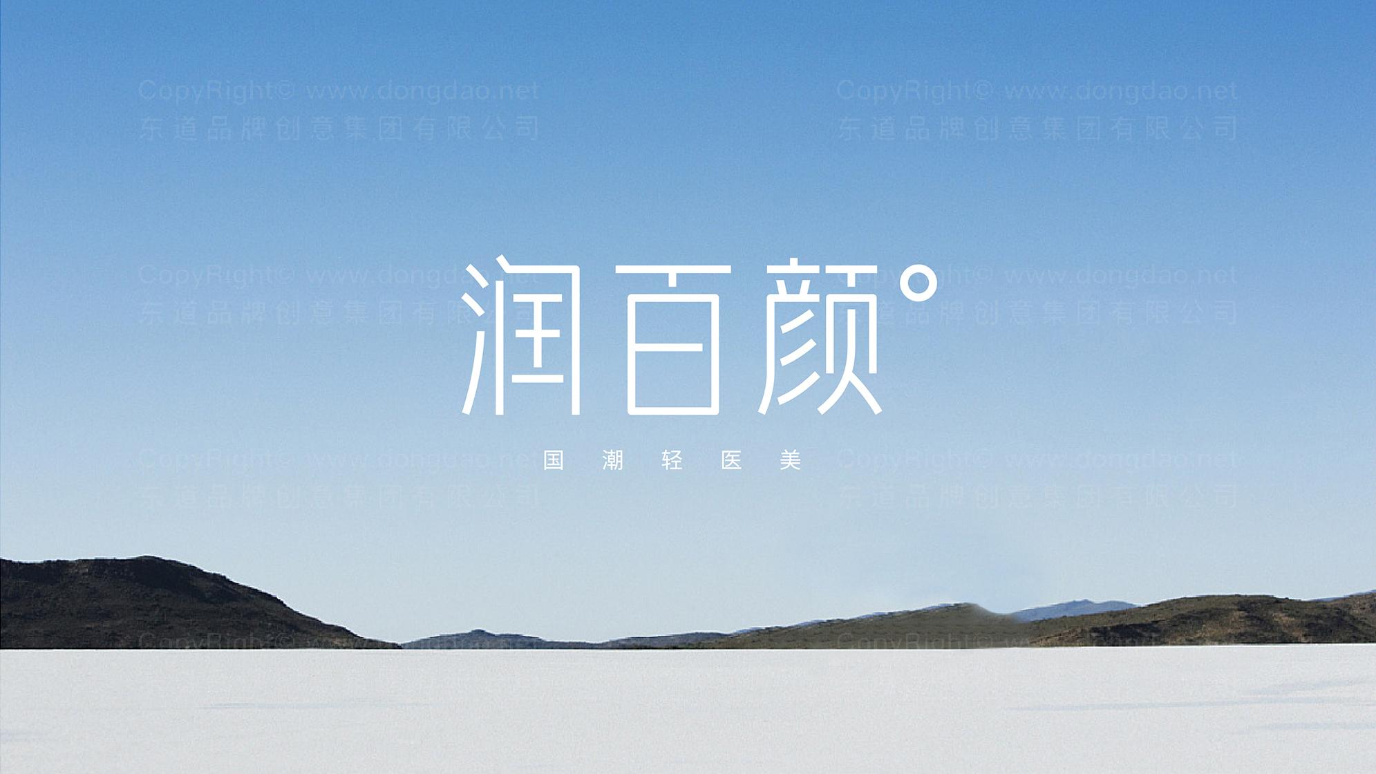 """中國品牌設計塑造""""潤百顏""""品牌最人青睞"""