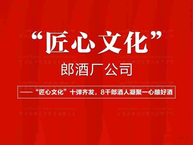 深圳吉祥物设计公司哪家好?什么是品牌吉祥物?