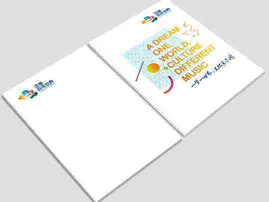 品牌画册设计如何使品牌深入人心