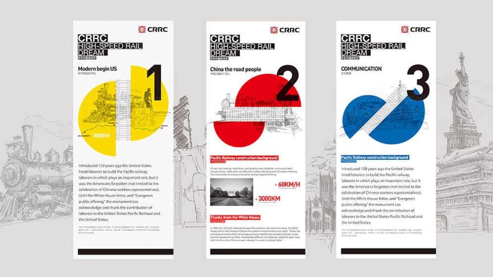 上海广告设计公司画册设计如何有好效果?设计关键是什么?
