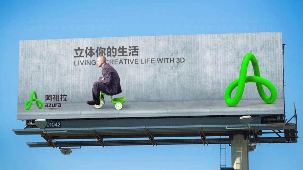 绵阳广告设计与制作中LOGO的特点都有哪些