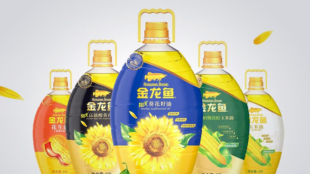 产品包装金龙鱼系列包装应用场景_5