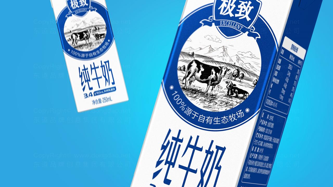 产品包装三元食品系列包装应用场景_3