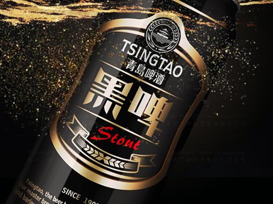产品包装青岛啤酒黑啤包装应用场景_6