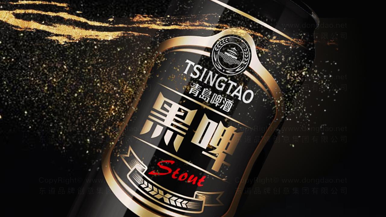 产品包装案例青岛啤酒黑啤包装