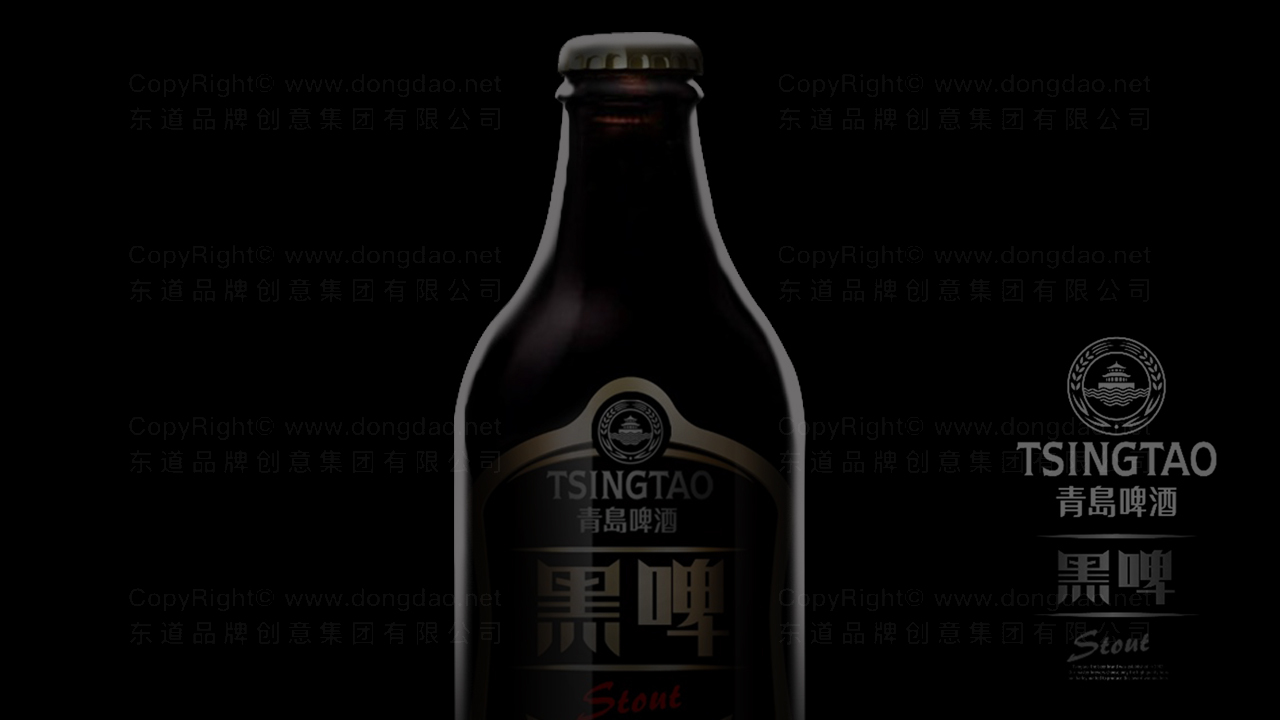 产品包装青岛啤酒黑啤包装应用场景_3