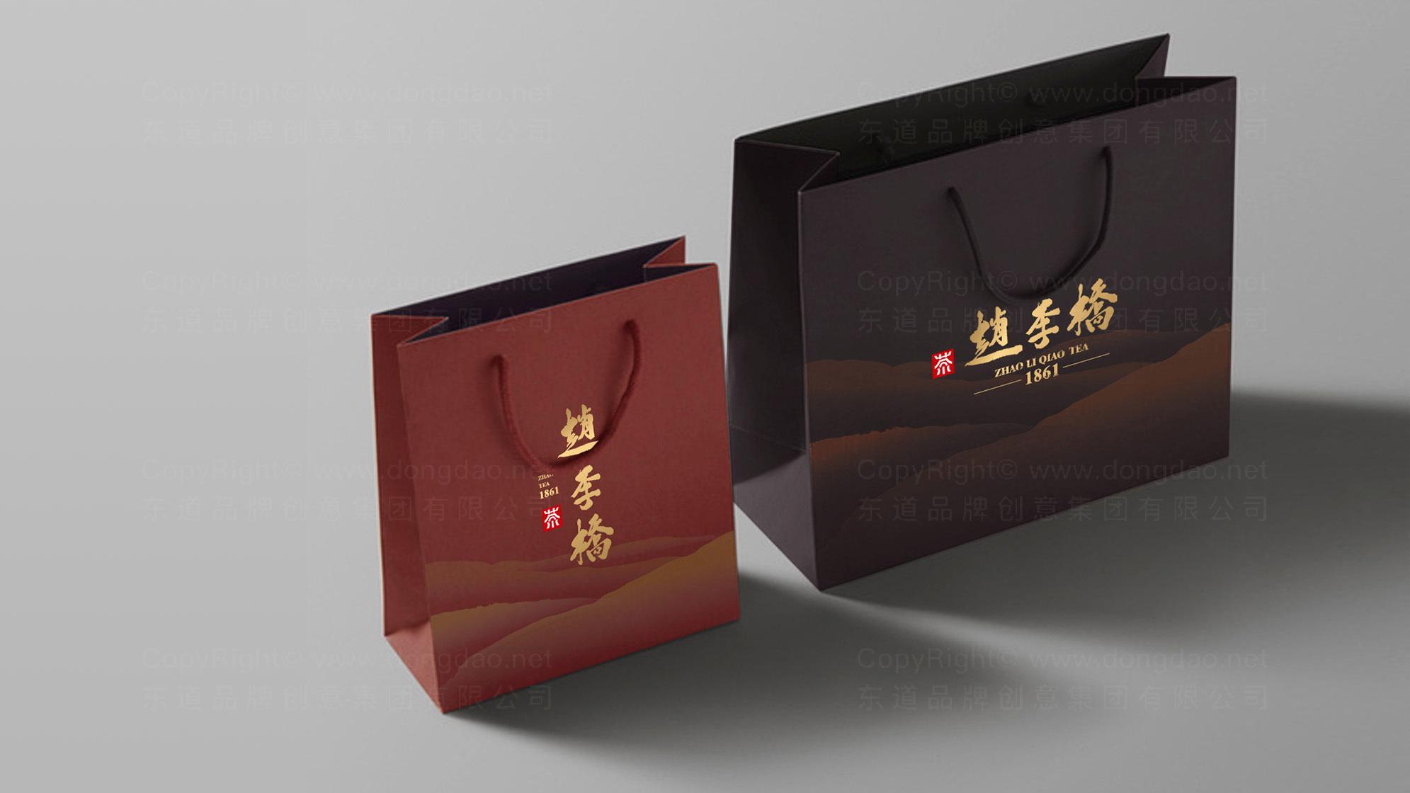 品牌设计赵李桥LOGO&VI设计应用