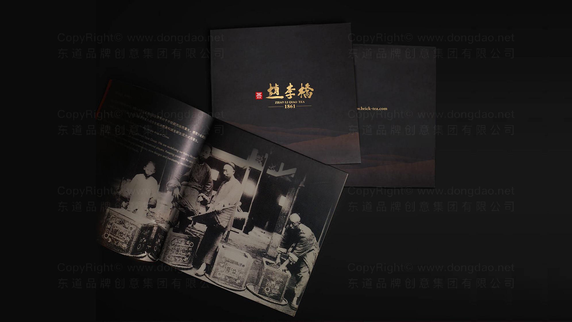 品牌设计赵李桥LOGO&VI设计应用场景_2