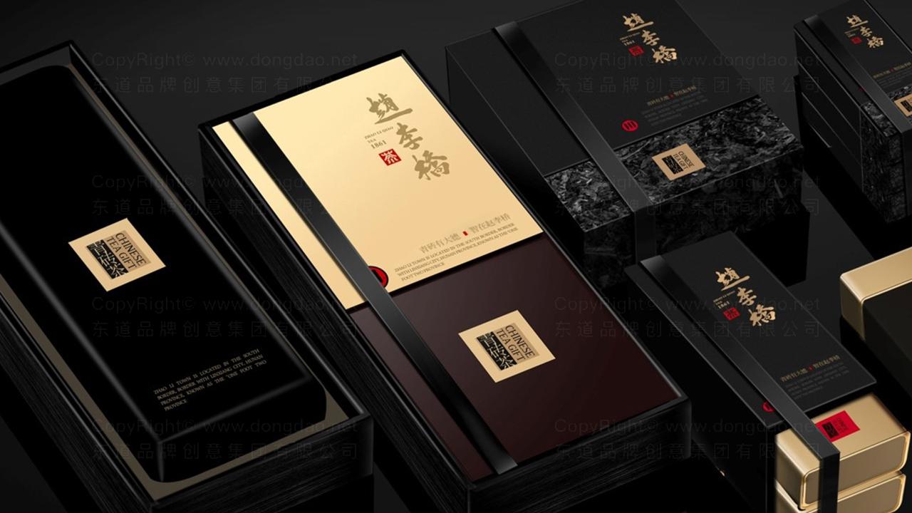 产品包装赵李桥商务茶礼系列应用场景_6